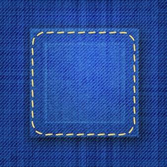 Jean abstrait