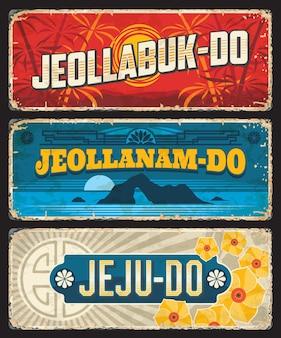 Jeolla du nord et du sud, plaques de la province coréenne de jeju