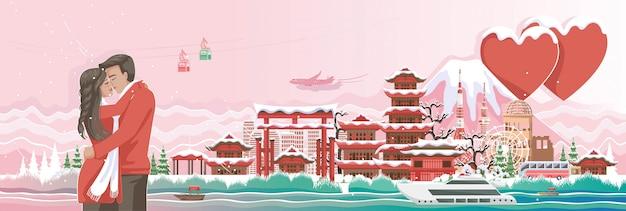 Jeonju est des repères de voyage de fond de bannière de chine