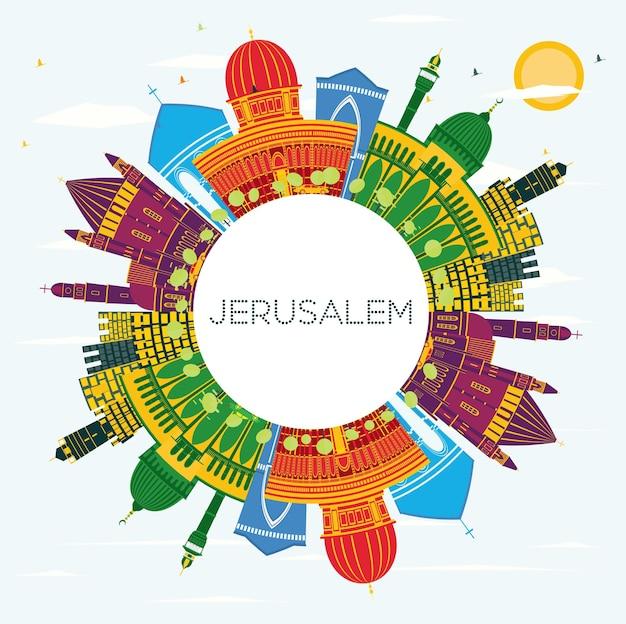 Jérusalem israël skyline avec bâtiments de couleur, ciel bleu et espace de copie