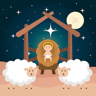 Jésus bébé au berceau de paille