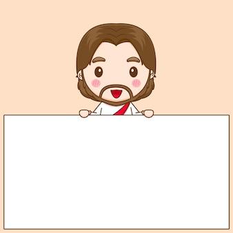 Jésus-christ avec illustration de personnage de dessin animé chibi conseil vide
