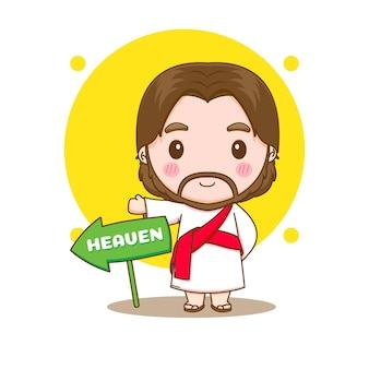 Jésus-christ avec le signe du ciel illustration de personnage de dessin animé chibi