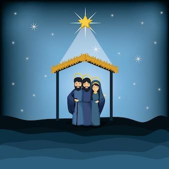 Jésus dieu joseph et icône de dessin animé de Marie. Sainte famille et joyeux thème de la saison de Noël. Desig coloré