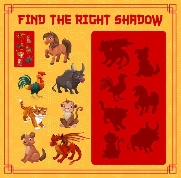 Jeu d'association d'ombre enfant avec des animaux du nouvel an chinois