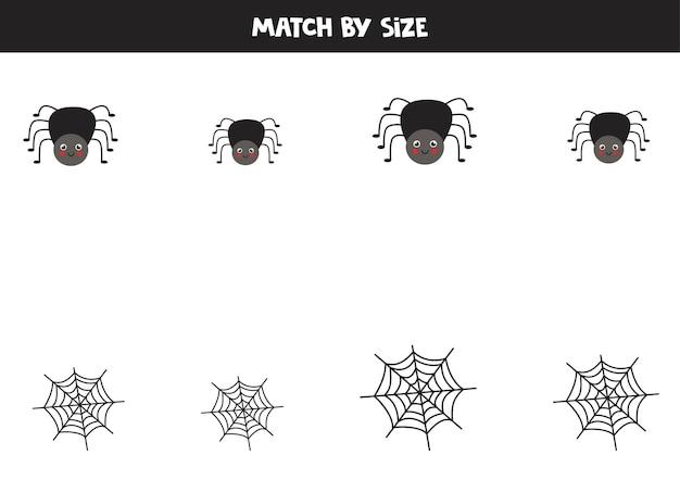 Jeu d'association pour les enfants d'âge préscolaire. faites correspondre les araignées et les toiles par taille.
