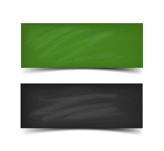 Jeu de bannière de la commission scolaire. illustration réaliste de tableaux verts et noirs avec des bannières web de craie avec ombre isolé sur fond blanc.