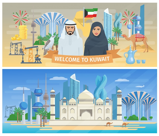Jeu de bannière du koweït