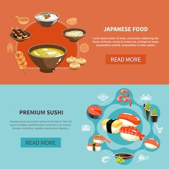 Jeu de bannière de sushi