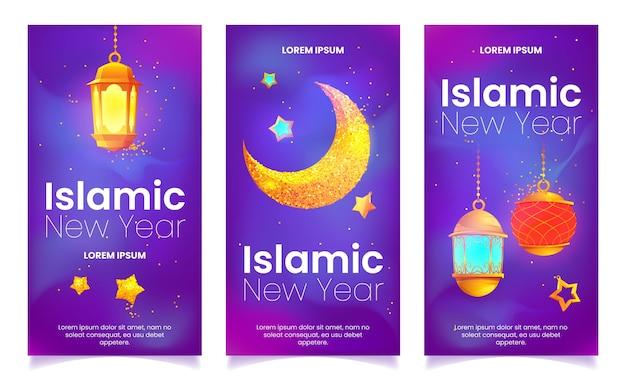 Jeu de bannières de dessin animé nouvel an islamique