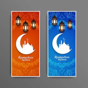 Jeu de bannières festival abstrait islamique ramadan kareem