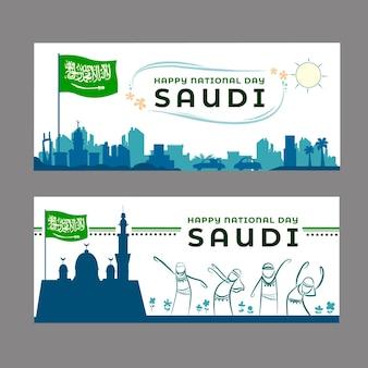 Jeu de bannières horizontales de la fête nationale saoudienne de dessin animé