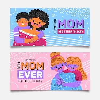 Jeu de bannières plat fête des mères