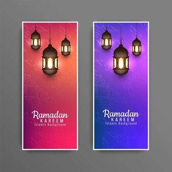 Jeu de bannières religieuses abstrait ramadan kareem