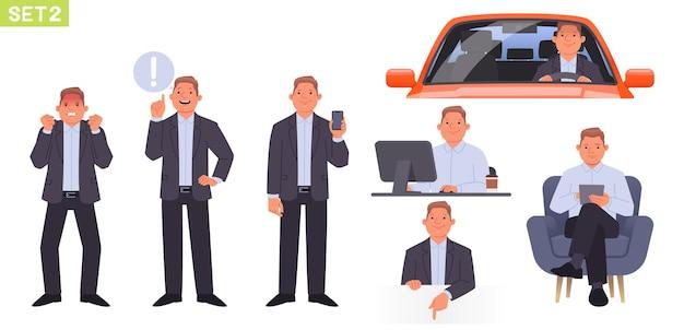 Jeu de caractères d'homme d'affaires gestionnaire d'homme dans différentes positions et situations la personne est en colère