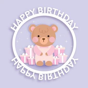 Jeu de cartes de douche de bébé et cartes d'anniversaire avec ours mignon et coffrets cadeaux.