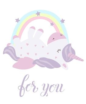 Jeu de cartes postales avec des licornes mignonnes vectorielles