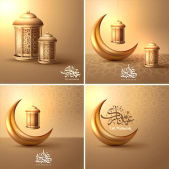 Jeu de cartes de vœux élégantes décorées de motifs floraux dorés et de croissant de lune