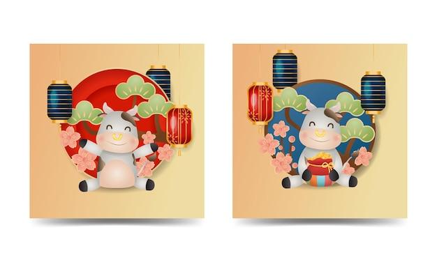 Jeu de cartes de voeux joyeux nouvel an chinois. l'année du boeuf. bonne vache mignonne décorée d'arbre oriental et fleur de cerisier. isolé sur blanc.