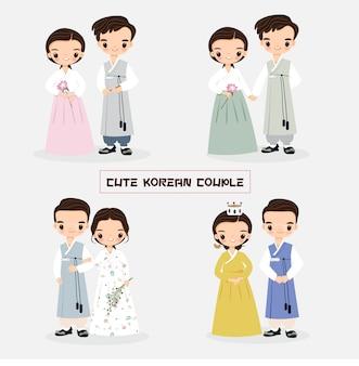 Jeu de collection de personnages de dessin animé mignon couple coréen