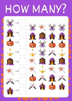 Jeu de comptage avec des objets d'halloween combien d'objets d'halloween