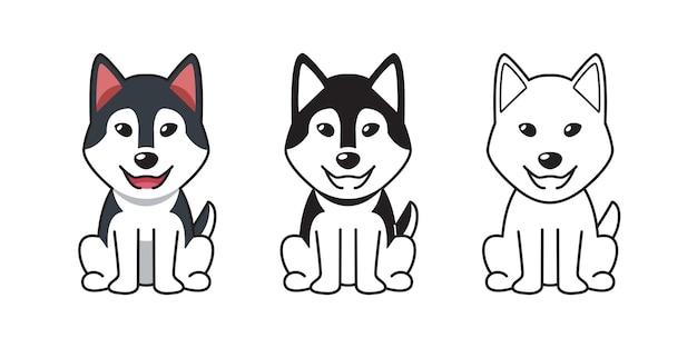 Jeu de dessin animé de vecteur de chien husky sibérien pour la conception.