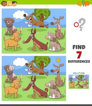 Jeu des différences avec le groupe de personnages de chiens