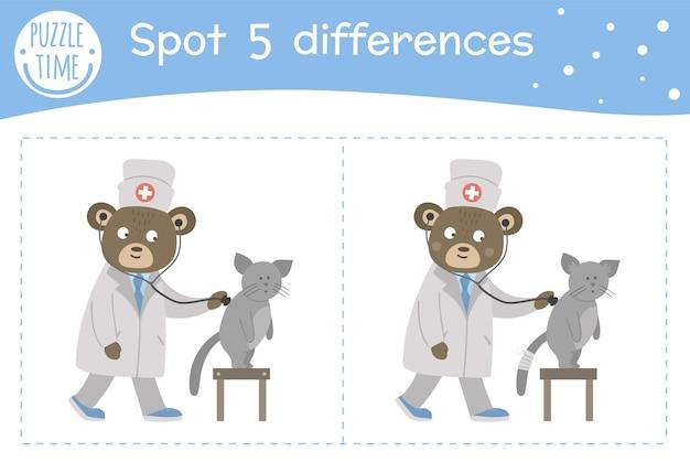 Jeu De Différences Médicales Pour Enfants Vecteur Premium