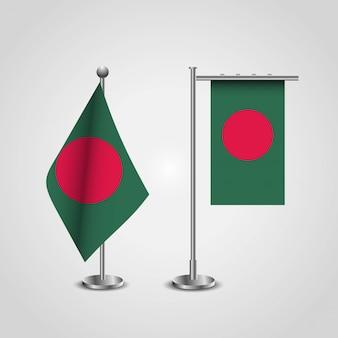 Jeu de drapeau du bangladesh