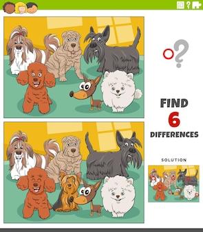 Jeu éducatif de différences avec des chiens de race pure