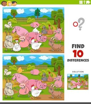 Jeu éducatif de différences avec des personnages d'animaux de la ferme