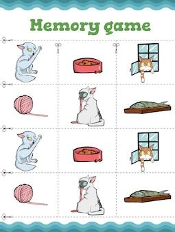 Jeu éducatif pour dessin animé pour enfants