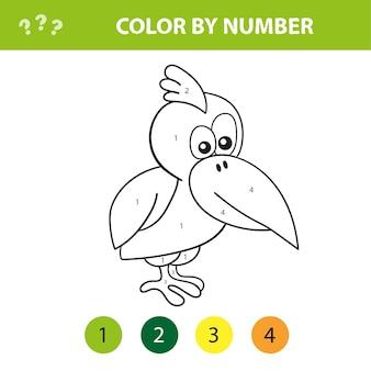 Jeu éducatif pour enfants. colorie l'image par numéro. livre de coloriage avec l'oiseau mignon