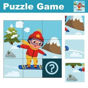 Jeu éducatif de puzzle pour les enfants d'âge préscolaire trouvez la pièce manquante illustration vectorielle
