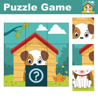 Jeu d'éducation de puzzle pour les enfants d'âge préscolaire avec illustration vectorielle de caractère chien