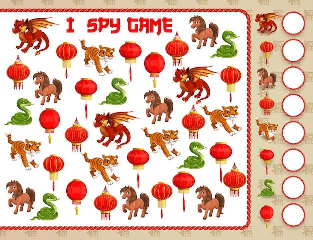 Jeu d'espionnage pour enfants avec des personnages de dessins animés d'animaux du zodiaque chinois