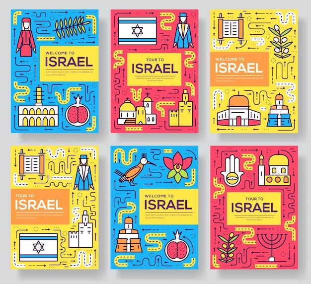 Jeu de fine ligne de cartes de brochure vecteur israël