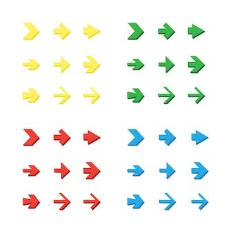 Jeu de flèches isolées, boutons d'annulation et précédents
