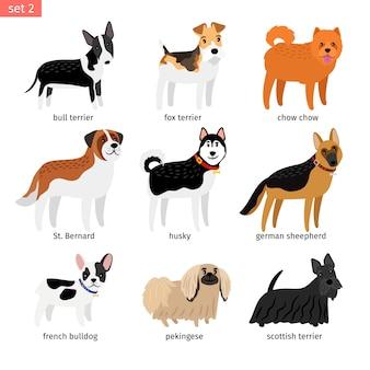 Jeu d'icônes chiens de dessin animé