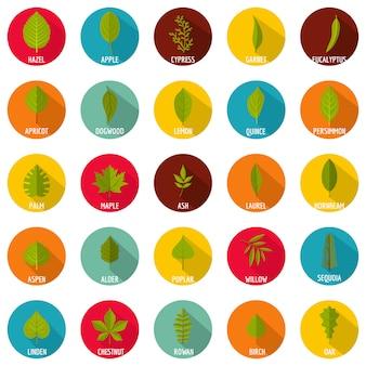 Jeu d'icônes de feuilles, style plat