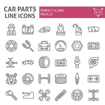 Jeu d'icônes de ligne de pièces de voiture, collection automobile