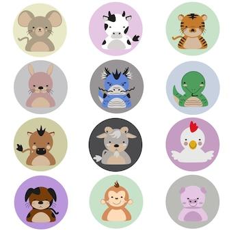 Jeu d'icônes plat chinois du zodiaque