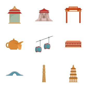 Jeu d'icônes de taiwan, style plat