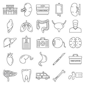 Jeu d'icônes de transplantation d'organes, style de contour