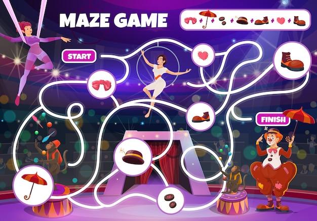 Jeu de labyrinthe de cirque, jeu de société pour enfants labyrinthe vectoriel avec de grands artistes sur scène. les enfants testent avec un clown de personnages de dessins animés, un gymnaste aérien, des singes jongleurs et un chemin enchevêtré. devinette éducative avec indice