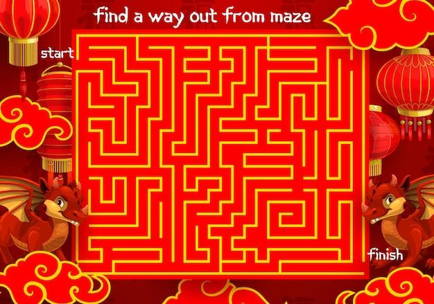 Jeu de labyrinthe du nouvel an pour enfants, labyrinthe d'enfant avec dragon chinois