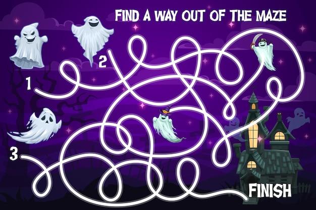 Jeu de labyrinthe pour enfants halloween avec des fantômes drôles. le puzzle vectoriel aide les personnages effrayants à trouver le chemin du château hanté la nuit. jeu de société pour enfants, tâche avec chemin enchevêtré, énigme préscolaire éducative