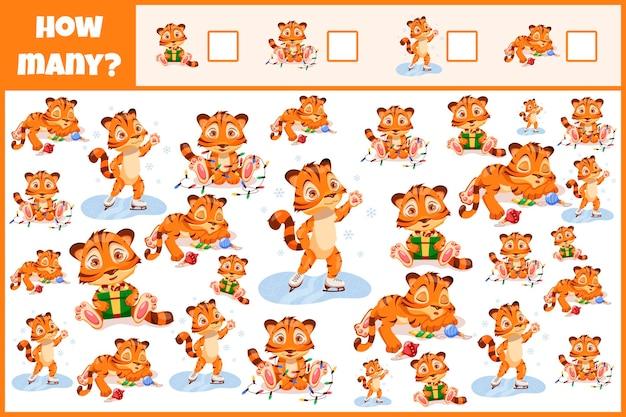 Jeu mathématique éducatif compter les objets compter combien d'objets jeu de comptage pour les enfants