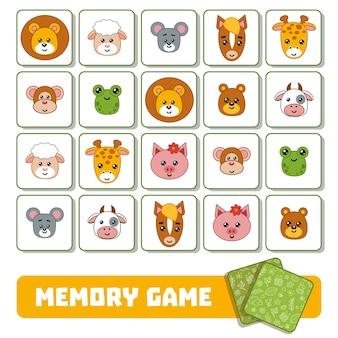 Jeu de mémoire pour enfants, cartes avec des animaux mignons
