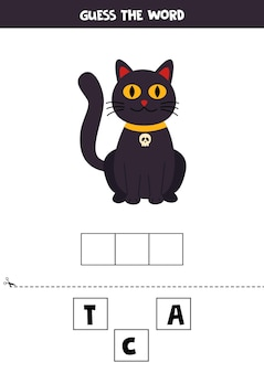 Jeu d'orthographe pour les enfants. chat noir de dessin animé mignon.